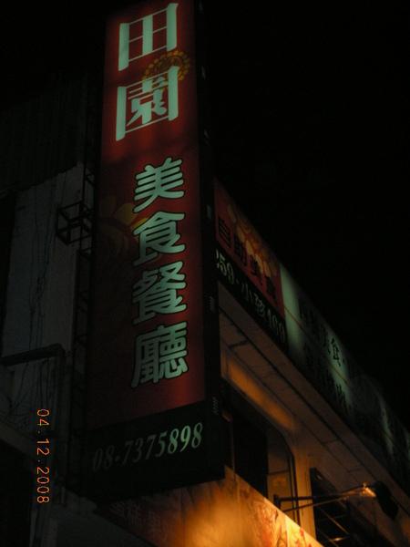 DSCN5238.jpg