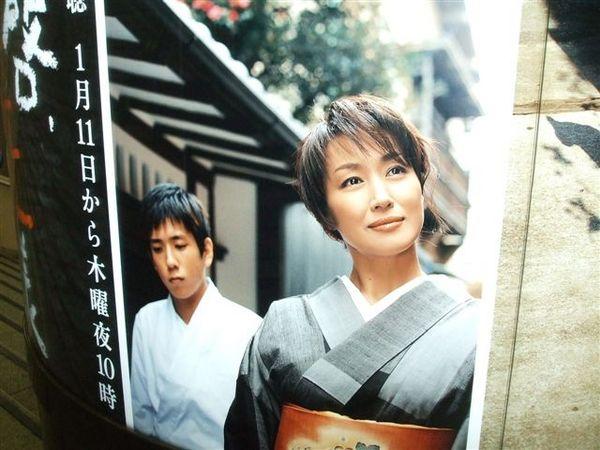 一平跟yukino chan
