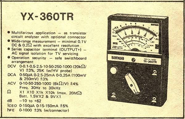 AT-008