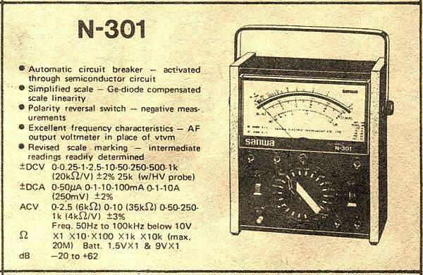 AT-004