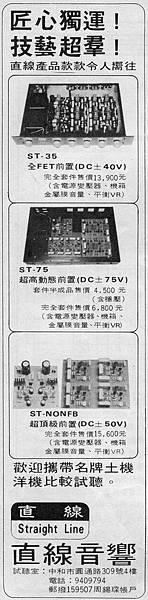 AT-89037