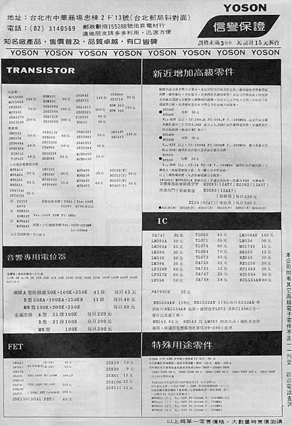 AT-89052