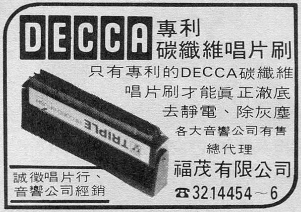 AT-89054