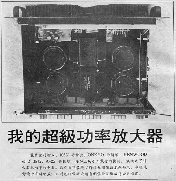 MSPA-001