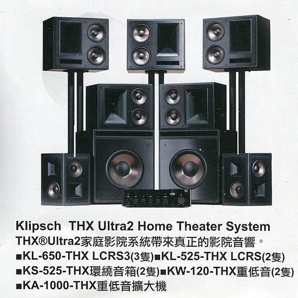 Klipsch THX ULTRA2 Theate System