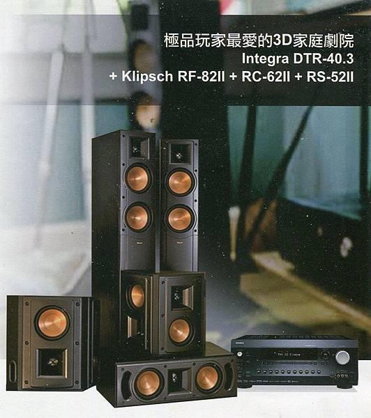 Integra DTR-40.3+Klipsch RF-82II+RC-62II+RS-52II