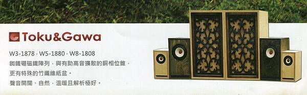 德川img001