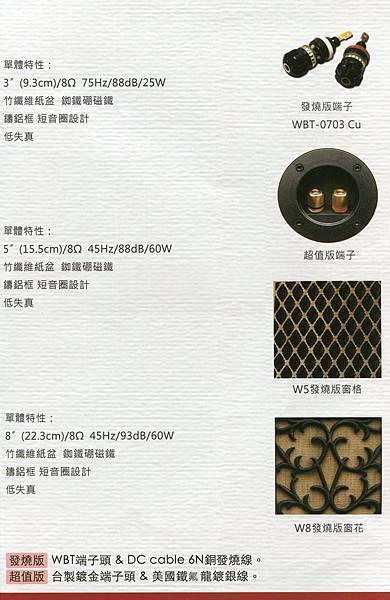 德川img003