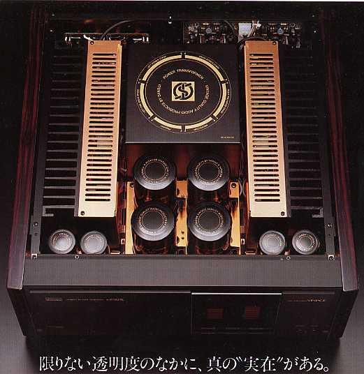 SANSUI B2301-02