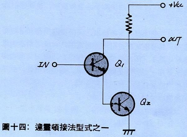 AT-016 - 2