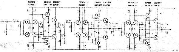 AT-94 互補對稱CR-CR型磁頭放大器 AA-42