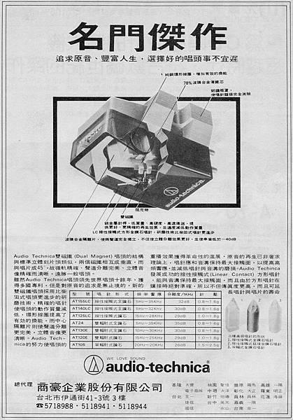 AT-94-022