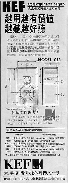 AT-94-038