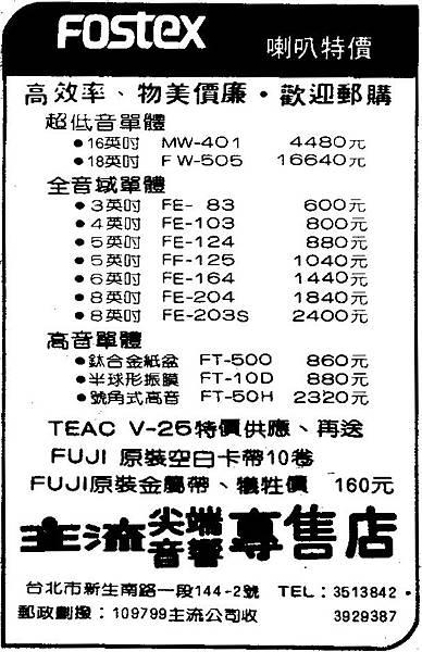 AT-94-053