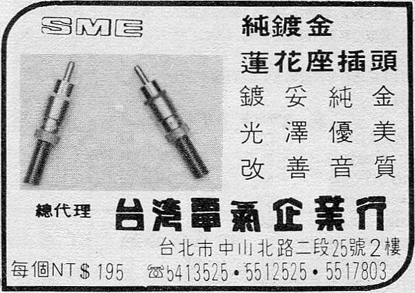 AT-94-054