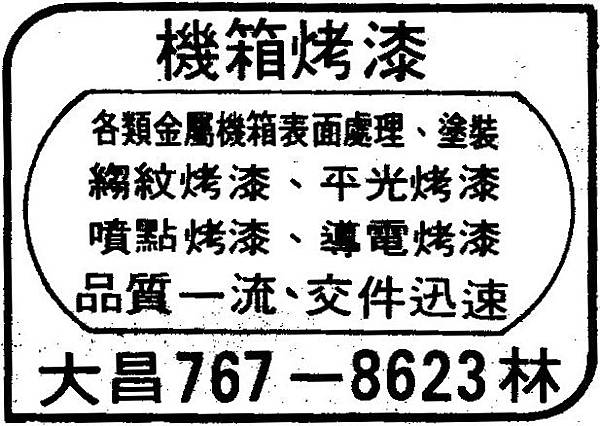 AT-94-062