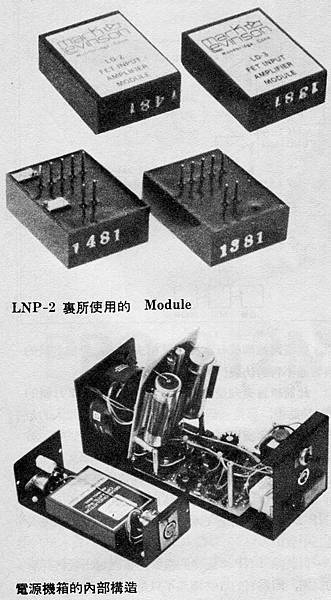 AT-96-008