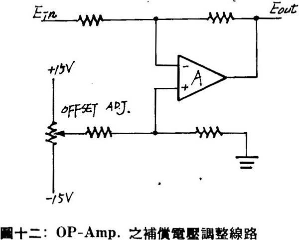 AT-023 (2)