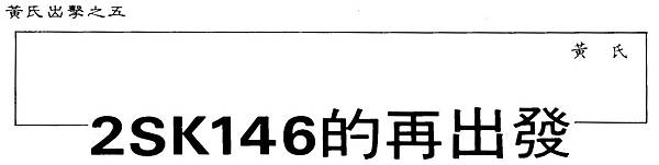 AT-95-001