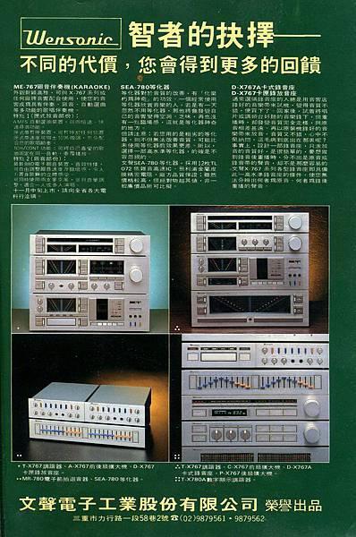AT-95-002