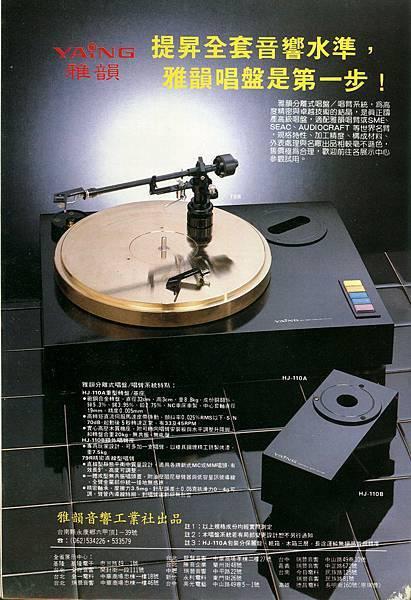 AT-95-011