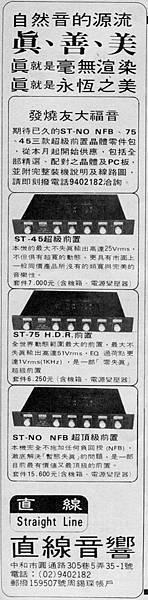 AT-95-018