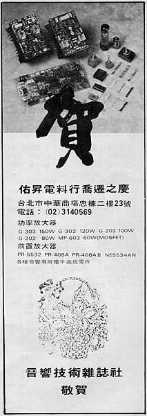 AT-95-026