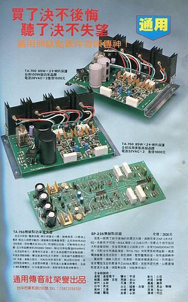 AT-98-通用-001