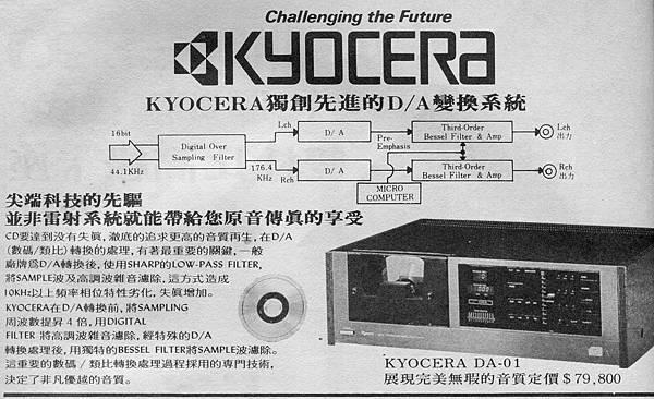 AT-98-KYOCERA DA-001