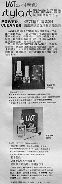 AT-98-LAST-001
