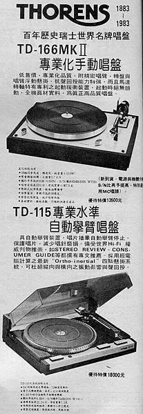 AT-98-THORENS-001