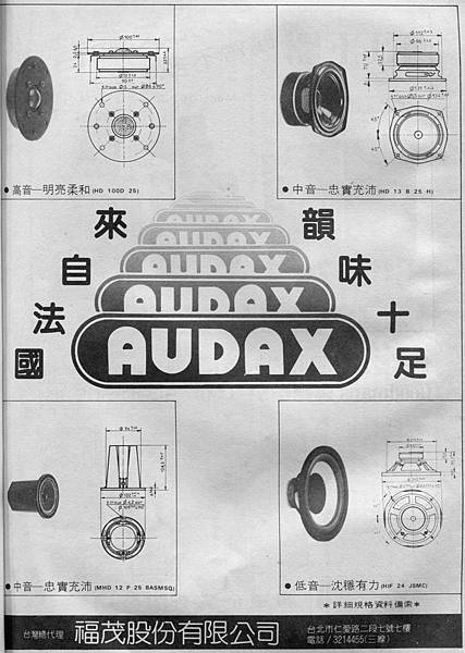AT-98-AUDAX-001