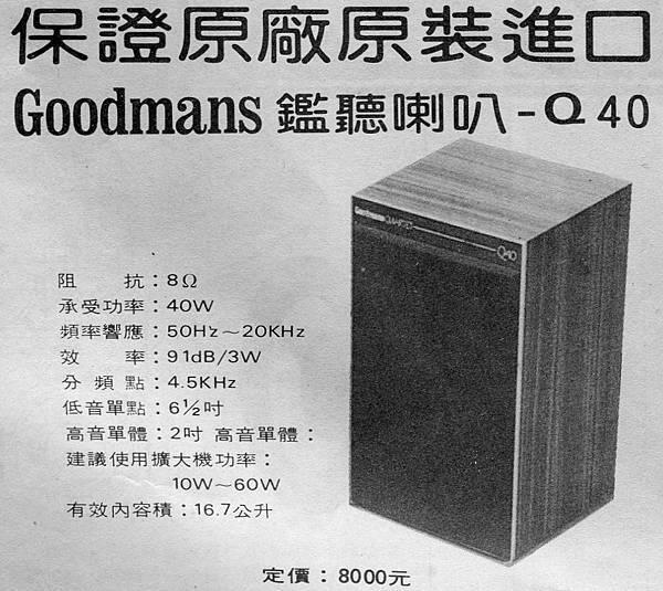 AT-98-Goodmans Q-040
