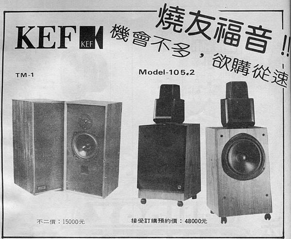 AT-98-KEF-001