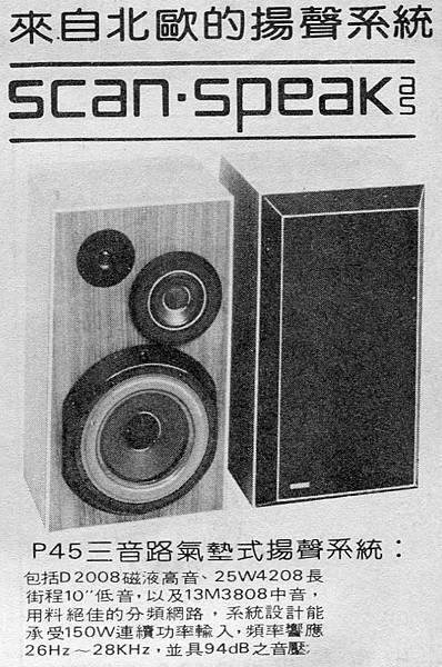 AT-98-Scan-speak F-046