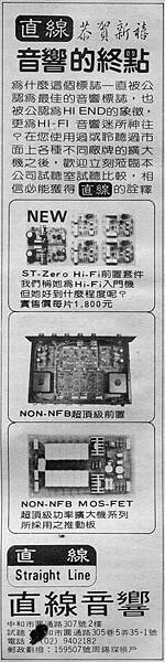 AT-98-直線-002