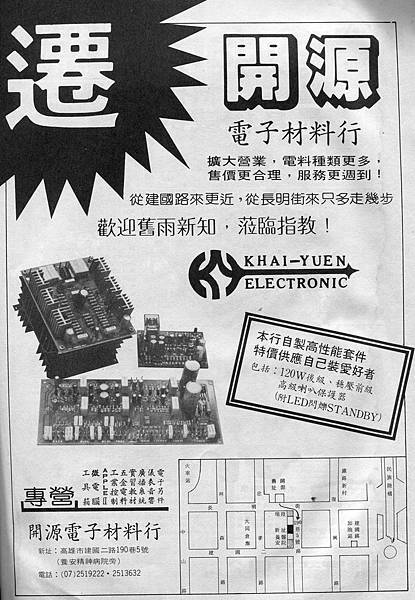 AT-98-開源-001