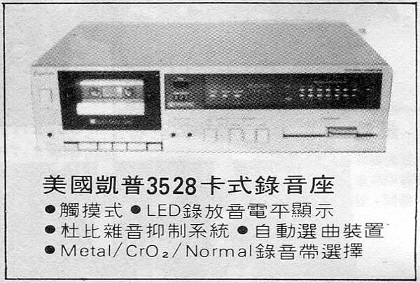 AT-98-工雅-003