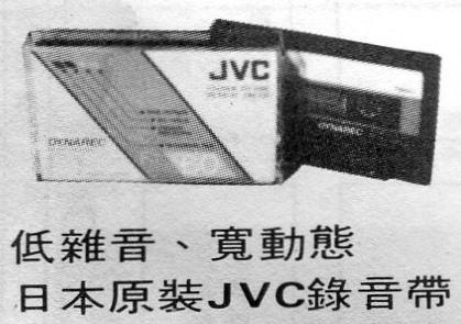 AT-98-工雅-004