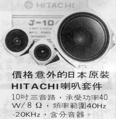 AT-98-工雅-007