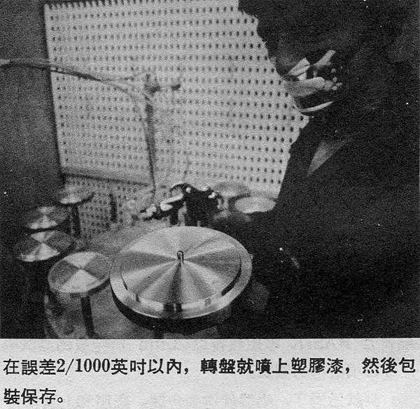 AT-100-004