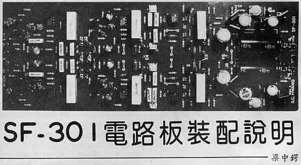 AT-100-001