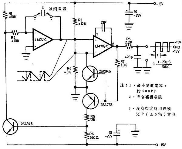 AT-100-002電容測試線路MT-55