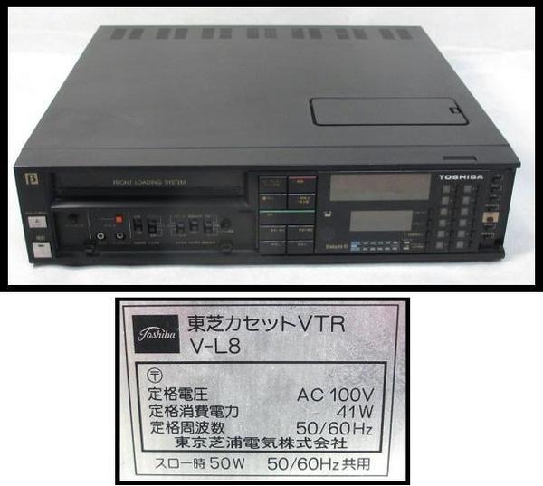 Toshiba V-L8