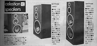 Celestion Ditton 662