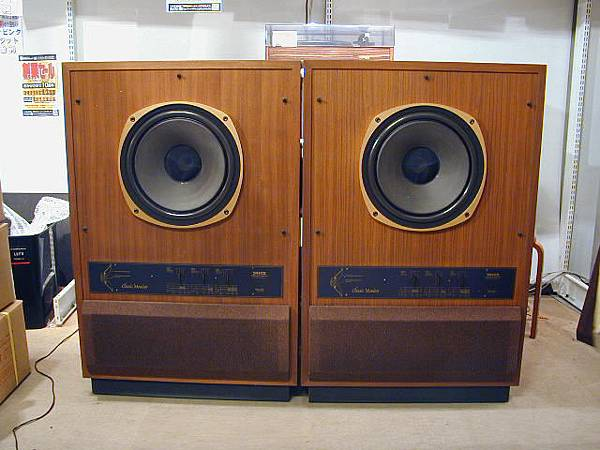 Tannoy-Classic Monitor