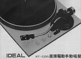 IDEAL HY-6200-02.jpg