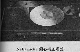 Nakamichi TX-1000.jpg