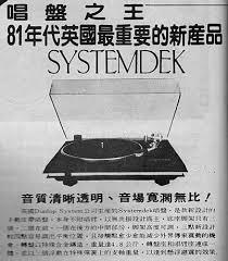 Dunlop System SYSTEMDEK.jpg