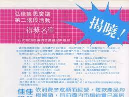 弘佳 HJ-1000-01.jpg